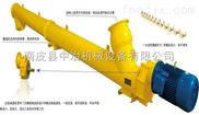 U型和管式-小型螺旋吸粮机价格决定因素物料和输送距离