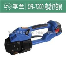 南雄电动PET塑钢带捆包机厂家供应