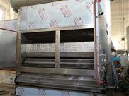 供应干脆面专用干燥机,网带式烘干机