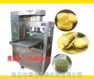 绿豆糕成型机