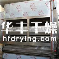 DWT多功能脱水干燥机