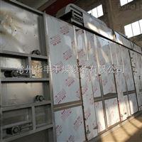 海藻脱水干燥机厂家