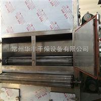 莴笋带式干燥机