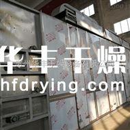 DWT多层带式烘干机