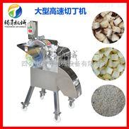 TS-Q180-什么牌子的香菇切丁机好 全自动山药切丁机 模拟手工切菜原理
