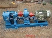 源鸿泵业LC38-0.6不锈钢罗茨泵,耐腐蚀泵阀