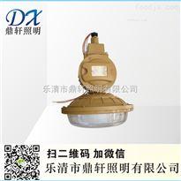 LHF6106LHF6106无极灯SBF6106节能防水防尘防腐灯