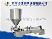 新款小型液体自动灌装机 *济南迅捷 老品牌生产商