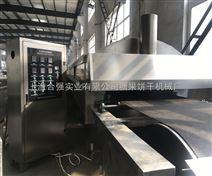 HQ-800电力饼干隧道炉生产线