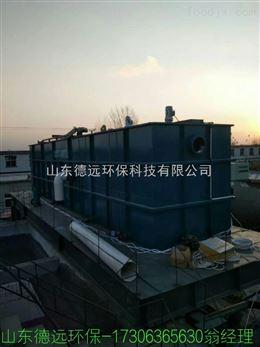 厦门屠宰场污水处理设备新闻专访