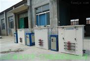 廈門屠宰場污水處理設備新聞專訪