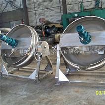 优质夹层锅厂家 电加热带搅拌304不锈钢制作