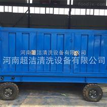 超洁厂家直销邯郸超高压清洗机cj-50100型