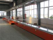 机械组装装配金属折弯板链输送机设备