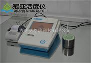 牛肉干快速水分测定仪、水分活度仪检定规程