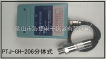 油压管道系统自检设备压力传感器