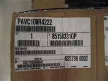 PAVC100R4222 轴向柱塞泵 性能资料