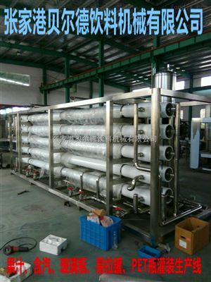 水处理设备净化系统RO反渗透
