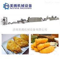 油炸食品面包糠生产线 设备