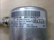 德国HYDAC电磁阀WSM06020W-01m-c-N-24DG