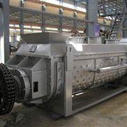 JYG系列空心桨叶干燥机