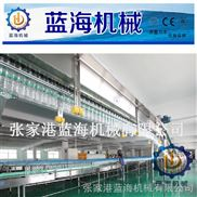 灌装柔性链板输送机