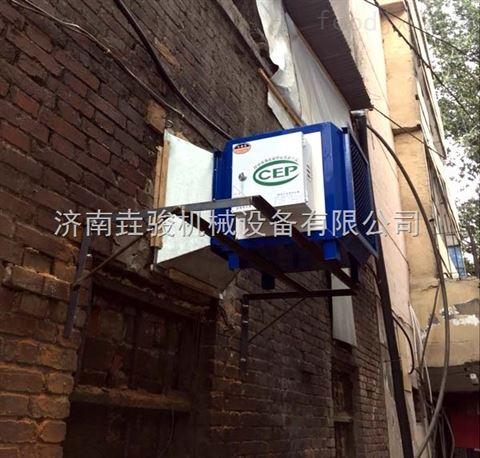 小餐馆油烟净化装置