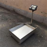60公斤不锈钢电子台秤 长沙150kg电子秤