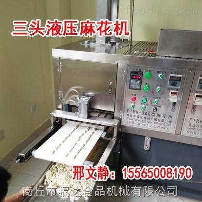 河南六头大型高产量液压全自动麻花机