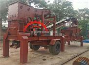 河南裕洲供应四川移动碎石机|蒲江移动破碎站提供商