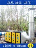 济南专业淬火油槽油烟净化装置厂家