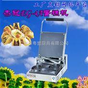 蛋糕机华夫炉烤饼机烤面包机小吃店专用