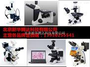 暗场数码光学生物显微镜