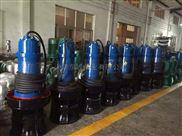 抗洪搶險大排量軸流潛水泵