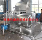 厂家直销大型抽真空横轴搅拌炒锅