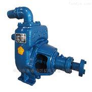 工厂管道循环泵 自吸式冷却水泵