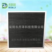 活性炭初效空气过滤器定做,厂家价格实惠