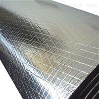 新橡塑保温板专业生产厂家