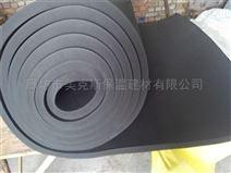 橡塑;铝箔橡塑保温板厂家报价
