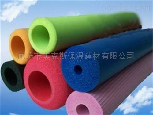 供应普通橡塑保温管价格
