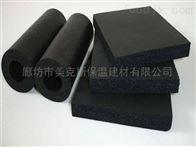橡塑板~橡塑保温板内部价格