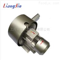 2QB 820-SHH27粉尘收集专用高压鼓风机/漩涡气泵