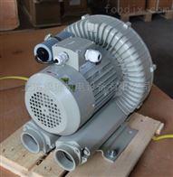 0.18KWDG-100-16原装达钢高压鼓风机