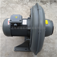 2.2KWTB125-3原装全风中压鼓风机