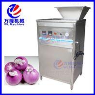 YCTP-10供给厂家直销洋葱脱皮机 主动洋葱剥皮机