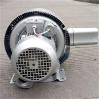 2QB 520-SHH46环保专用侧风道高压鼓风机