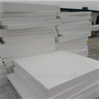 薛城厂家专业生产AEPS聚合聚苯板