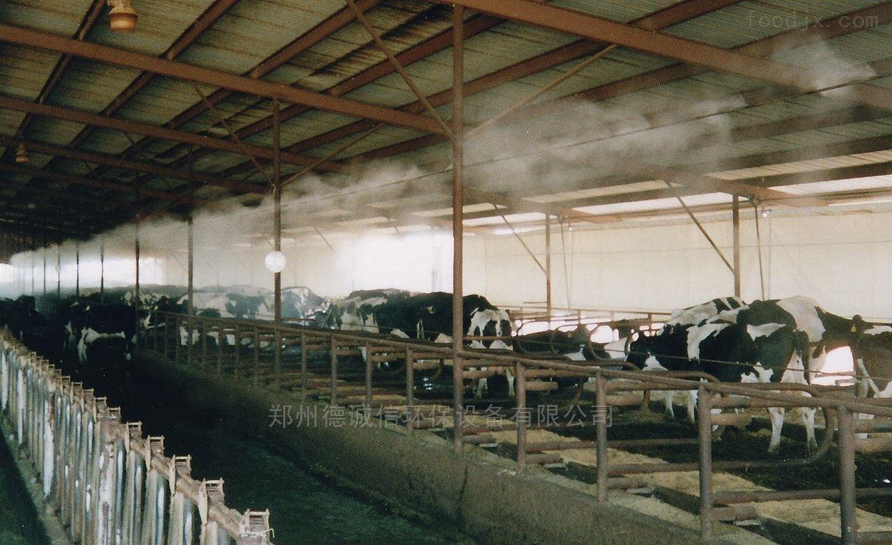 养猪场消毒设备_养猪场专用喷雾消毒设备-食品机械设备网