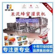 伊佳諾YJN-2全自動果泥 蜂蜜膏體灌裝封口機