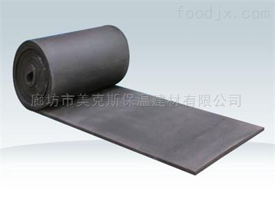 防水橡塑海绵板最近价格